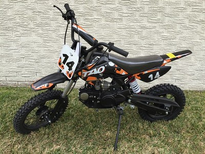 DB14_110cc Youth Ride